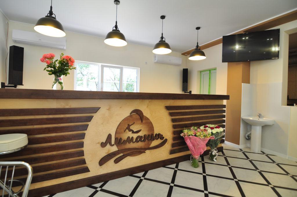 Отель «Лиманыч». Кафе